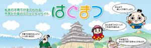 松本市│ミシンカフェ1月のお知らせ