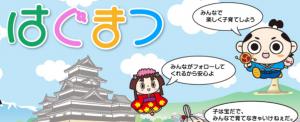 松本市│クラフトハートトーカイ洋裁教室開催のお知らせ