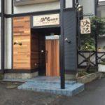 松本市│みのる珈琲